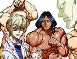 拳愿阿修罗漫画第26卷联动番外