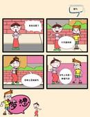 各种吃漫画