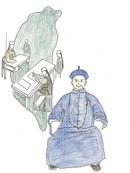 刘铭传漫画大赛大陆赛区故事类作品9漫画
