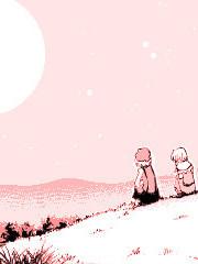 爱丽丝和秋穰子