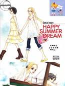 Happy Summer Dream漫画