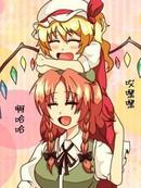 ENAMI教授四格漫画红魔馆篇漫画