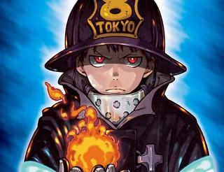 炎炎之消防队漫画173